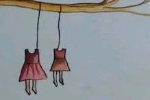 വാളയാർ: കേസുമായി മുന്നോട്ടുപോയാൽ മകനെ വധിക്കുമെന്ന് ഭീഷണി; പെണ്കുട്ടികളുടെ അമ്മ