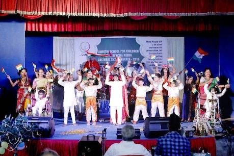 നൃത്തവിസ്മയം തീർത്ത് സ്പെഷൽ സ്കൂൾ വിദ്യാർഥികൾ