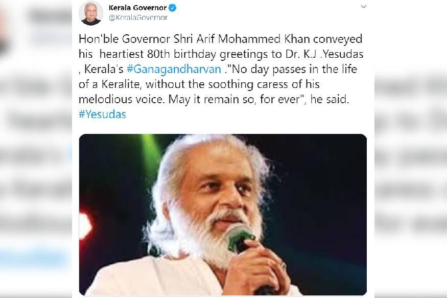 ഗവർണ്ണർ ആരിഫ് മുഹമ്മദ് ഖാൻ യേശുദാസിന് പിറന്നാൾ ആശംസിക്കുന്നു. അദ്ദേഹത്തിന്റെ ശബ്ദം കേൾക്കാത്ത ഒരു ദിവസം പോലും മലയാളിയുടെ ജീവിതത്തിൽ ഉണ്ടാവില്ലെന്ന് ഗവർണ്ണർ കുറിക്കുന്നു