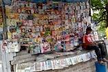 സിവിൽ സർവീസ് സ്വപ്നത്തിലേക്ക് പത്ര വിൽപ്പനക്കാരന്റെ മകൾ