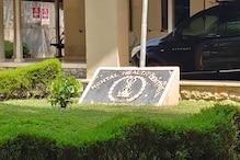 നല്ല മനസിന് ഒന്നരനൂറ്റാണ്ട്; 150 വർഷത്തിന്റെ നിറവിൽ പേരൂർക്കട മാനസികാരോഗ്യ കേന്ദ്രം