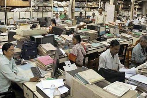 maharashtra employees