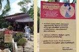 കോവിഡ് 19   കോട്ടയം ജില്ലയിൽ നിരീക്ഷണത്തിലുള്ള ഏഴ് പേർക്ക് രോഗമില്ല