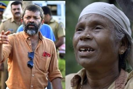 Sachy Passes Away | 'ആട് മാട് മേച്ച് നടന്ന എന്നെ ആളറിയുന്ന പാട്ടുകാരിയാക്കിയത് സച്ചി സാർ'; നെഞ്ച് തകർന്ന് നഞ്ചമ്മ