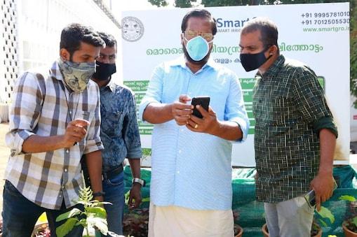 smart grow irrigation