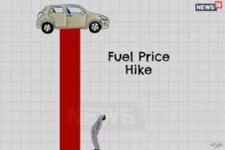 Petrol Diesel Price Hike| ഇന്ധന വില തുടര്ച്ചയായ 15-ാം ദിവസവും കൂട്ടി; 15 ദിവസത്തിനിടെ പെട്രോളിന് കൂടിയത് 7.97 രൂപ