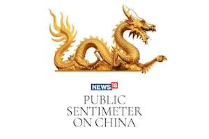 News18 Sentimeter on China: ചൈനീസ് ഉത്പന്നങ്ങൾ ബഹിഷ്കരിക്കാൻ തയാറെന്ന് 91% ഇന്ത്യക്കാരും