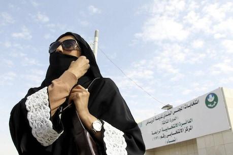 Best Country For Women | സൗദി അറേബ്യ 2020ൽ അറബ് ലോകത്തെ സ്ത്രീകളുടെ ഏറ്റവും മികച്ച രാജ്യം
