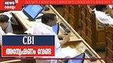 CAG Report: ക്രൈംബ്രാഞ്ച് അന്വേഷണം കാര്യക്ഷമമെന്ന് മുഖ്യമന്ത്രി സഭയിൽ