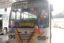 KSRTC Relay Bus| ദീർഘദൂര യാത്രയ്ക്ക് ഇനി KSRTC റിലെ ബസ്; സർവീസ് തിരുവനന്തപുരം-തൃശൂർ റൂട്ടിൽ
