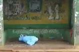 Covid 19   മൃതദേഹം സൂക്ഷിച്ചത് ബസ് കാത്തിരുപ്പ് കേന്ദ്രത്തിൽ; കര്ണാടകയിൽ പ്രതിഷേധം