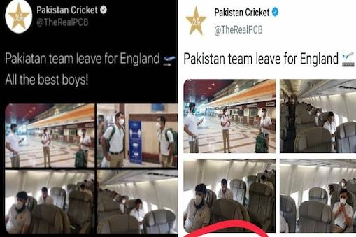 Pak Cricket Board gets trolled