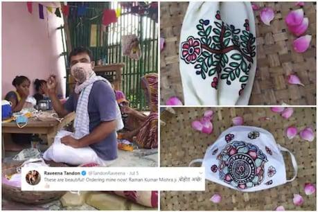 Positive News|മധുബാനി ഫേസ്മാസ്കുകൾ വൈറലായി; ബിഹാറിലെ മധുബാനി കലാകാരൻ കോവിഡ് ദുരിതത്തെ മറികടന്നതിങ്ങനെ