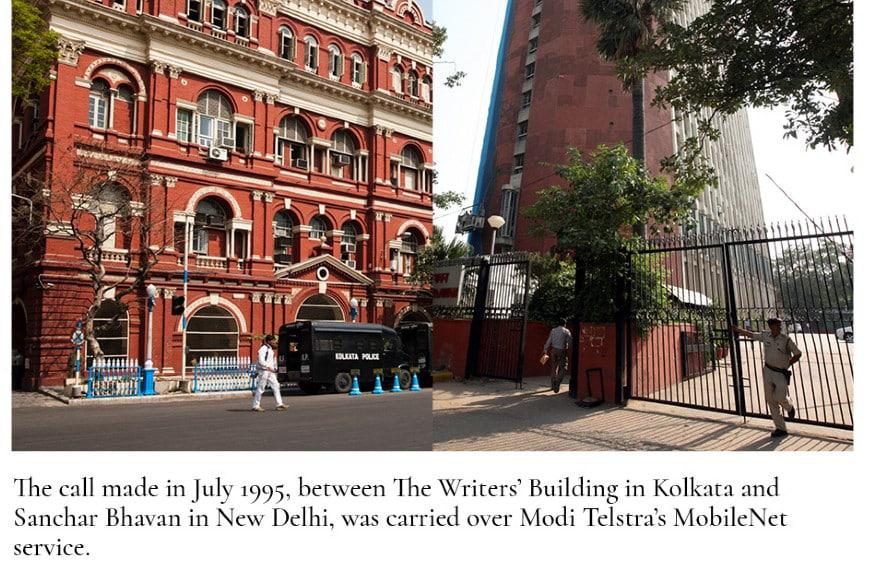 1995ൽ മോദി ടെൽസ്ട്ര സർവീസ് വഴിയായിരുന്നു ആദ്യ ഫോൺ വിളി. കൊൽക്കത്തയിലെ റൈറ്റേഴ്സ് ബിൽഡിംഗും ന്യൂഡൽഹിയിലെ സഞ്ചാർ ഭവനും തമ്മിലായിരുന്നു ചരിത്ര ഫോൺവിളി.