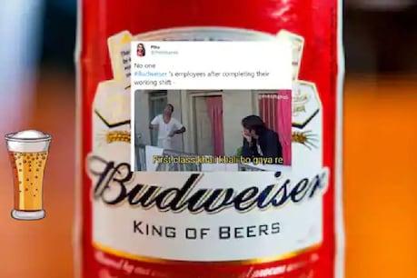 Budweiser   ബിയറിൽ 12 വർഷമായി മൂത്രമൊഴിക്കുന്നു; ബഡ്വൈസര് ജീവനക്കാരന്റെ വെളിപ്പടുത്തൽ ശരിയാണോ ?