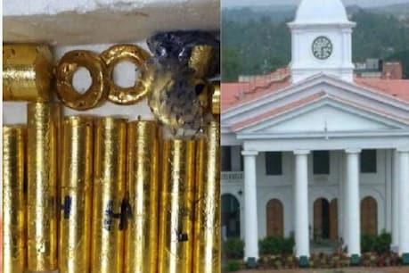 News 18 Big Breaking  ഡിപ്ലോമാറ്റിക് ബാഗേജിലെ 30 കിലോ സ്വർണ്ണക്കടത്ത്: സംസ്ഥാനത്തെ ഒരു സർക്കാർ ഉദ്യോഗസ്ഥയ്ക്ക് പങ്ക്