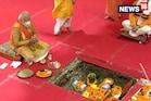 Ayodhya | പ്രധാനമന്ത്രി നരേന്ദ്ര മോദി അയോധ്യയിൽ എത്തിയത് 29 വർഷങ്ങൾക്ക് ശേഷം