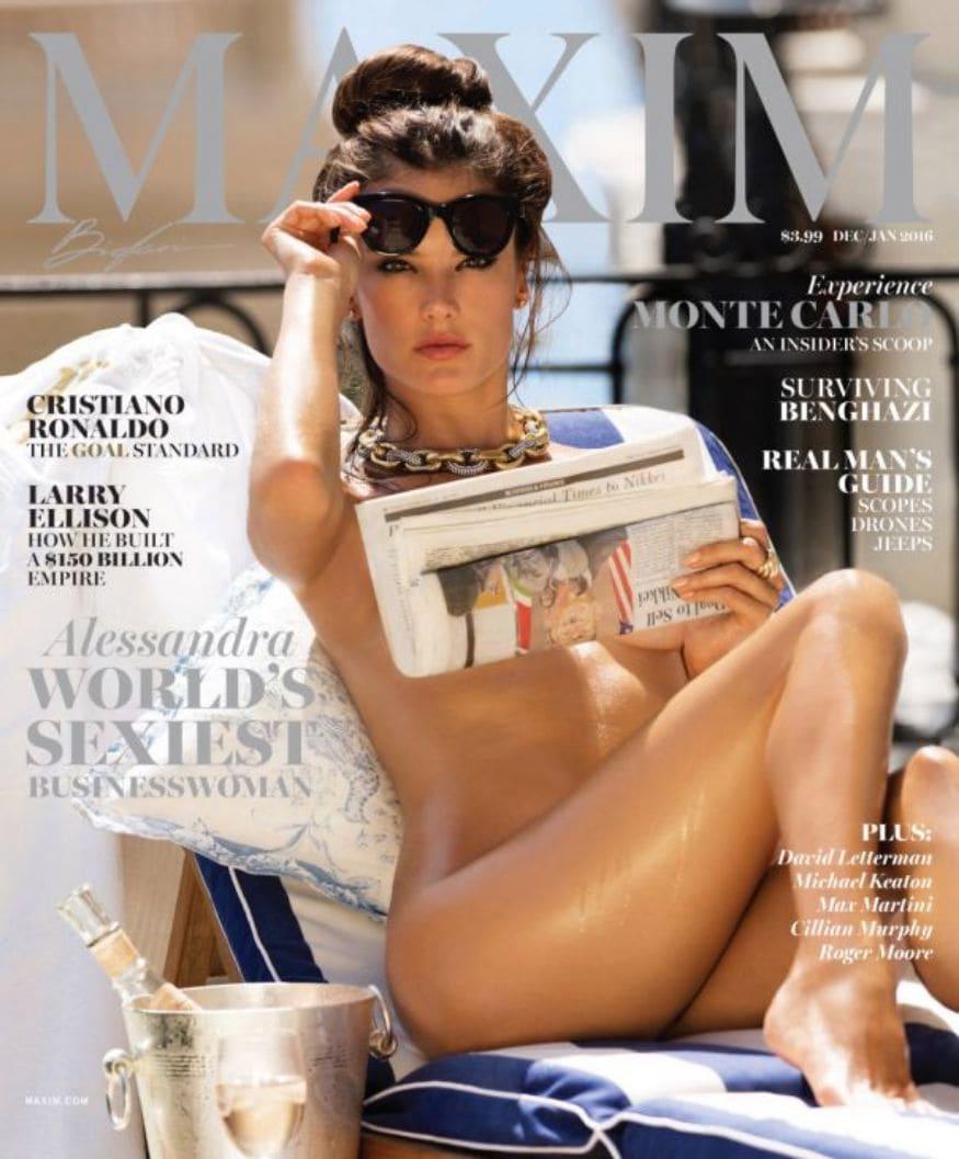 ബ്രസീലിയൻ മോഡൽ അലസ്സാൻഡ്ര അംബ്രോസിയോ -Maxim magazine. (Image: Maxim)