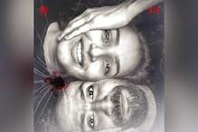 ലോക്ക്ഡൗണിന് ശേഷം ആരംഭിച്ച് ഷൂട്ടിംഗ് പൂർത്തിയാക്കിയ ചിത്രം 'ലവ്' ഫസ്റ്റ് ലുക്ക് പുറത്തിറങ്ങി