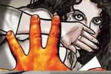 കോലഞ്ചേരിയിൽ 75കാരിക്ക് ക്രൂര പീഡനം; സ്വകാര്യഭാഗങ്ങളിലടക്കം പരിക്കേറ്റ നിലയിൽ ആശുപത്രിയിൽ പ്രവേശിപ്പിച്ചു