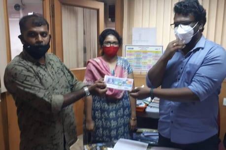 Monsoon Bumper Lottery | ആ അഞ്ചുകോടി കോടനാട്ടെ റെജിൻ കെ രവിയുടെ കൊച്ചുവീട്ടിലേക്ക്