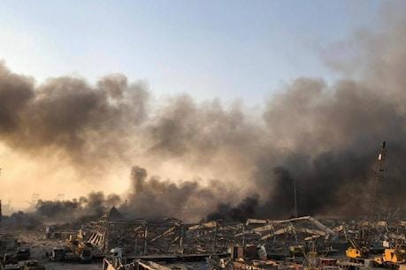 Beirut Blast   ലെബനനിലെ ബെയ്റൂട്ടിൽ വമ്പൻ സ്ഫോടനം; അനേകം പേർക്ക് ഗുരുതരമായ പരിക്കെന്ന്  സൂചന