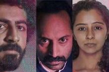 Fahadh Faasil | C U Soon | 'സീ യു സൂണിൻ്റെ' ലാഭത്തിൽ ഒരു പങ്ക് സിനിമാ പിന്നണി പ്രവർത്തകർക്ക്; പത്തു ലക്ഷം രൂപ കൈമാറി