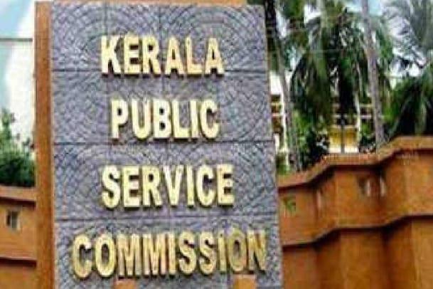 PSC Exam Postponed| മഴക്കെടുതി: പി.എസ്.സി പരീക്ഷകൾ മാറ്റി