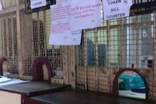 ട്രഷറിയിൽ രണ്ടു കോടി രൂപയുടെ തട്ടിപ്പ്; ഉദ്യോഗസ്ഥൻ തട്ടിയെടുത്തത് ജില്ലാ കളക്ടറുടെ അക്കൗണ്ടിലെ പണം