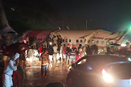 Air India Express Crash | കരിപ്പൂർ വിമാനാപകടം; വിദേശകാര്യമന്ത്രാലയം ഹെൽപ്പ് ലൈൻ നമ്പറുകൾ
