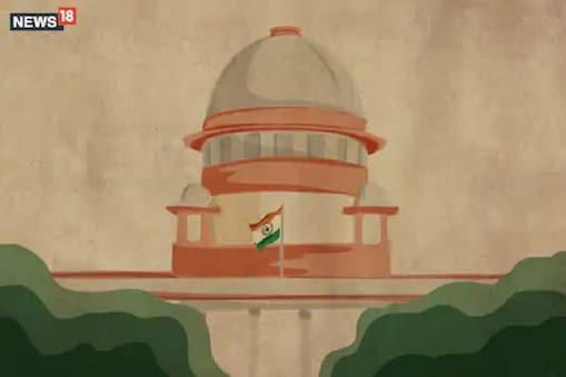 സുപ്രീം കോടതി