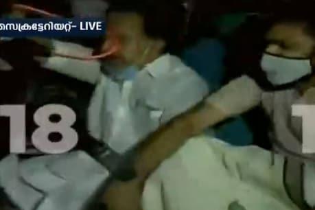 Kerala Secretariat Fire| 'വിശ്വാസ് മേത്തയല്ല, ഇത് അവിശ്വാസ് മേത്ത'; മുഖ്യമന്ത്രിയെ ഗവർണർ വിളിച്ചുവരുത്തണമെന്ന് ചെന്നിത്തല