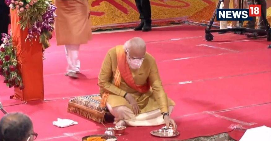 ഭൂമിപൂജാ ചടങ്ങിൽ പ്രധാനമന്ത്രി നരേന്ദ്രമോദി പങ്കെടുക്കുന്നു