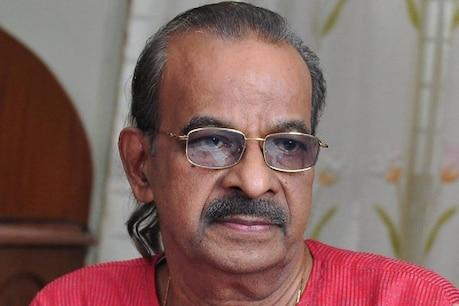 Chunakkara Ramankutty| കവിയും ഗാനരചയിതാവുമായ ചുനക്കര രാമൻകുട്ടി അന്തരിച്ചു