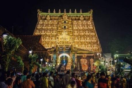 Padmanabhaswami Temple: ജില്ലാ ജഡ്ജി അല്ലെങ്കില് ഹിന്ദുവായ മുതിര്ന്ന അഡീ. ജഡ്ജി ഭരണസമിതി അധ്യക്ഷനാകും; നാലാഴ്ച സമയം അനുവദിച്ചു
