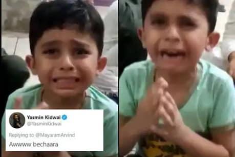 Viral Video | സ്കൂൾ തുറക്കാൻ കാത്തിരിക്കുന്നത് ശരിക്കും മാതാപിതാക്കൾ; തുറക്കരുതേന്ന് പ്രാർത്ഥിക്കുന്ന കുട്ടികളും ഇവിടുണ്ട്