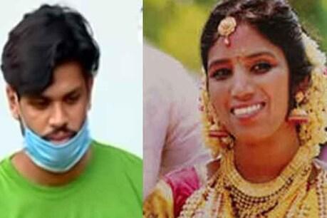 Uthra Murder Case| ഉത്രവധക്കേസിൽ പ്രതി സൂരജ് മാത്രം; കുറ്റപത്രം സമർപ്പിച്ചു