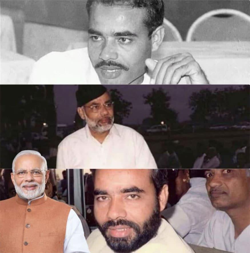 (Image: Narendra Modi App)