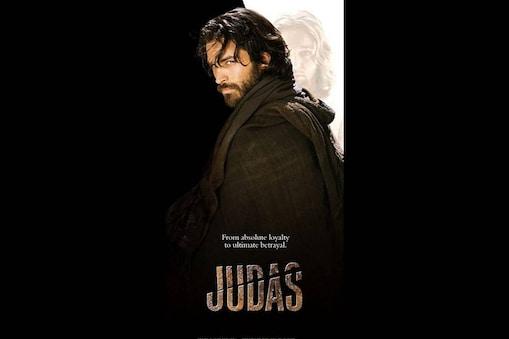 judas movie