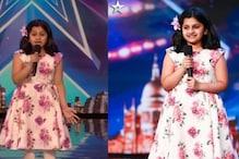 Britain's Got Talent 2020| കലാ മികവിൽ ലോകത്തിൻറെ നെറുക തൊടാൻ മലയാളി പെൺകുട്ടി; പിന്തുണയുമായി കേരളം