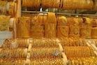 Today Gold Rate | സംസ്ഥാനത്ത് സ്വർണവില വീണ്ടും വർദ്ധിച്ചു; ഒറ്റയടിക്ക് കൂടിയത് 600 രൂപ