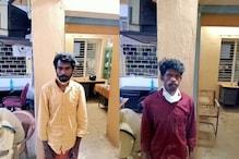 Sexual Abuse of Plus Two Student in Kannur    കണ്ണൂരിൽ പ്ലസ് ടു വിദ്യാർത്ഥിനിയെ പീഡിപ്പിച്ചു: രണ്ടുപേർ   പിടിയിൽ