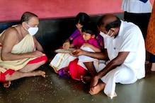 Navratri 2020   കൊല്ലൂർ മൂകാംബിക ക്ഷേത്രത്തിലെ നവരാത്രി മഹോത്സവത്തിന് പരിസമാപ്തി; വിജയദശമി ചടങ്ങുകൾക്കും സമാപനമായി