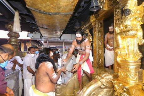 Sabarimala | ശബരിമലയില് ബുധനാഴ്ച മുതൽ 5000 തീര്ഥാടകര്ക്ക് ദര്ശനം; വെര്ച്വല് ക്യൂ ബുക്കിങ്    ആരംഭിച്ചു