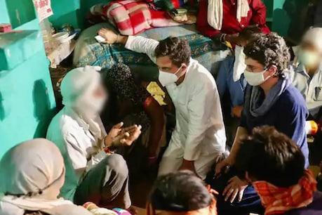Hathras Rape Case | ഹത്രാസ് ബലാത്സംഗ കേസ് സി.ബി.ഐക്ക്; ഇരയുടെ കുടുംബത്തെ സർക്കാർ സംരക്ഷിക്കണമെന്ന് രാഹുലും പ്രിയങ്കയും
