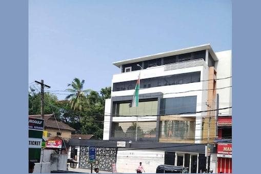 UAE Consulate Thiruvananthapuram