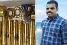 Gold Smuggling Case | കാരാട്ട് ഫൈസലിനെ കസ്റ്റംസ് വിട്ടയച്ചു; ചോദ്യം ചെയ്തത് 36 മണിക്കൂർ