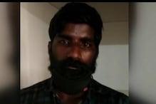 കണ്ണൂർ ധർമടത്ത് 62കാരിയെ പീഡിപ്പിക്കാൻ ശ്രമിച്ച സംഭവം: ഒളിവിലായിരുന്ന പ്രതി പിടിയിൽ