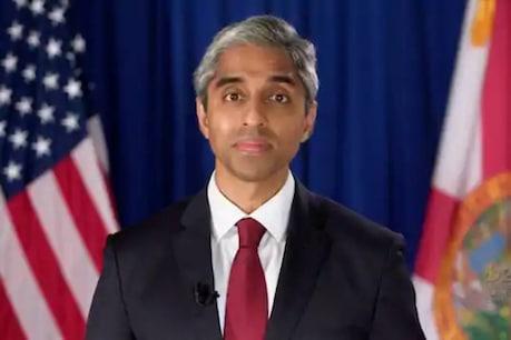 US Elections 2020   അമേരിക്കൻ പ്രസിഡന്റ് സ്ഥാനാർഥി ജോ ബിഡന്റെ തന്ത്രങ്ങൾ ആവിഷ്ക്കരിക്കുന്നത് ഒരു ഇന്ത്യൻ വംശജൻ!