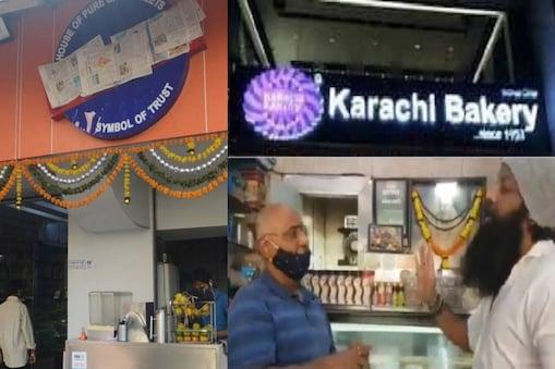Karachi Sweets